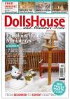 Dolls House & Miniature Scene 1/2017
