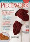 Piecework 1/2017