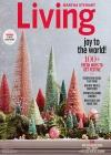Martha Stewart Living 1/2017