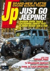 J/p(total Jeep Experience) 1/2017