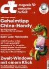 CT Magazin für Computertechnik  1/2017