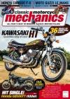 Classic Motorcycle Mechanics 1/2017
