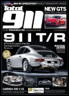 Total 911 2/2017