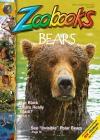 Zoobooks 2/2017