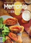 Memphis Magazine 1/2017