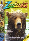Zoo Books 1/2017