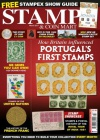 Stamp & Coin Mart 1/2017