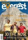 Everest jaro 2018