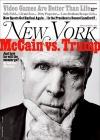 New York magazine 3/2017