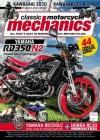 Classic Motorcycle Mechanics 3/2017