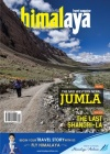 Himalayas Nepal 2/2017