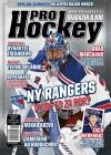 Pro Hockey 6/2017
