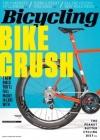 BICYCLING 3/2017
