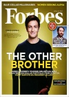 Forbes 3/2017