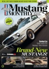 Mustang Monthly 5/2017