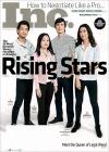 Inc Magazine 3/2017