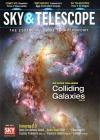 Sky and Telescope 3/2017