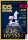 E15 Premium