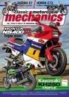 Classic Motorcycle Mechanics 5/2017