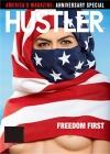 Hustler (non-DVD) 5/2017