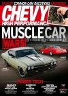 Chevy High Performance 1/2017
