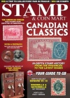 Stamp & Coin Mart 2/2017