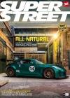 Super Street 1/2017