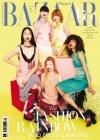 Harpers Bazaar UK 7/2017