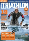 220 Triathlon 3/2017