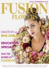 Fusion Flowers 4/2017