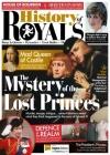 History of Royals 8/2017