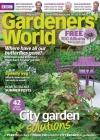 BBC Gardeners' World 8/2017