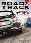Road and Track 6/2017