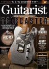 Guitarist 8/2017