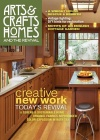 Arts And Crafts Homes 3/2017