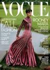 Vogue USA 10/2017