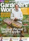 BBC Gardeners' World 10/2017