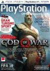 Playstation Official Magazine 6/2017