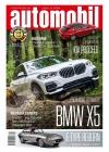 Automobil revue 10/2018