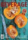 Beverage & Gastronomy 9-10/2018
