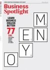 Business Spotlight 3/2018