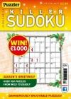 Killer Sudoku 2/2017