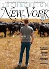 New York magazine 9/2017