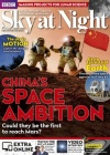 BBC Sky at Night Magazine 11/2017