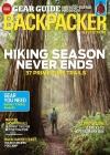 Backpacker 7/2017