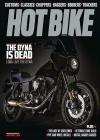 Hot Bike 2/2017