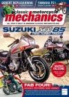 Classic Motorcycle Mechanics 11/2017