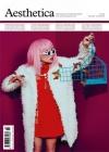 Aesthetica Magazine 6/2017