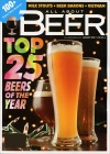 All About Beer 1/2018