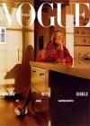 Vogue Italia 1/2018